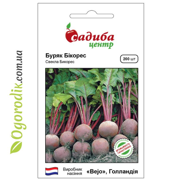 Купить семена Свекла Бикорес Украина